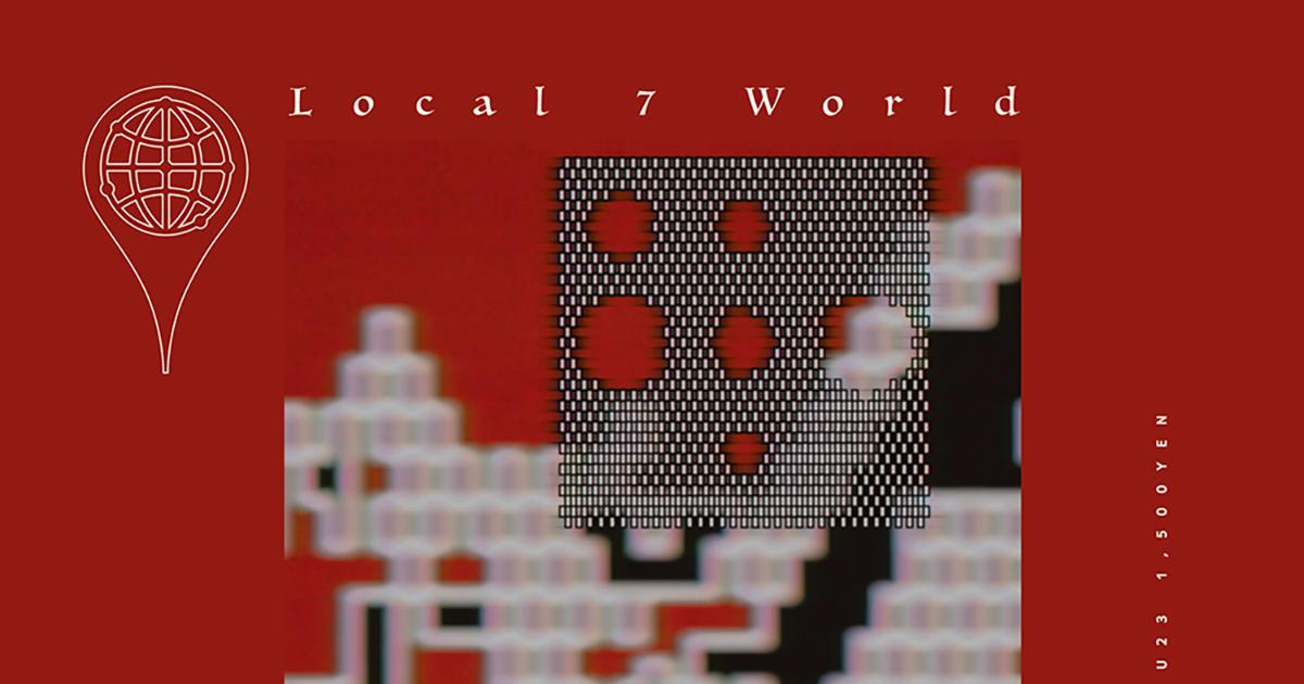 M.E.S.H. / Jesse Osborne-Lanthier / 1017 Muney / WRACK / BGKNB  Lounge:  ZUN420 / Konidance / NORI / Miyako / JNYA / SUZUISHI / KAZ / XEBEC / Veryape